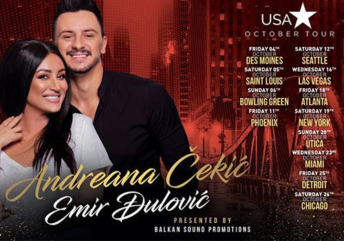 Andreana Čekic i Emir Đulovic u Čikagu!