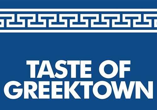 taste of greektown chicago glasnik