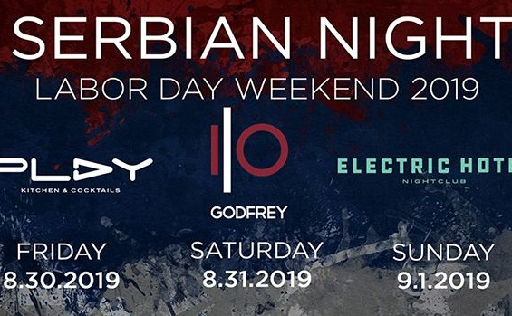 serbian night chicago glasnik