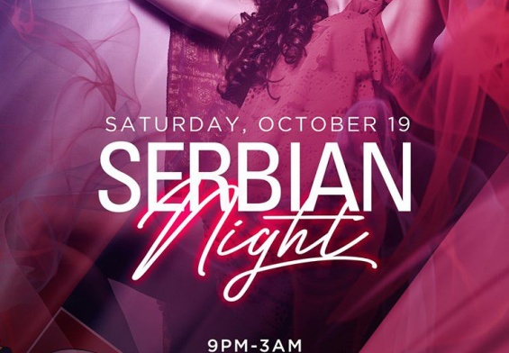 Serbian night Chicago Glasnik