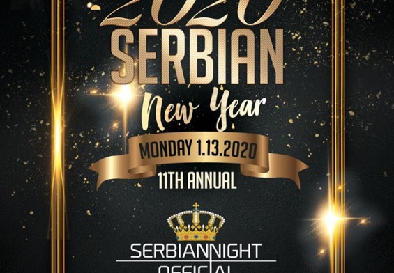 serbian night chicago glasnik party
