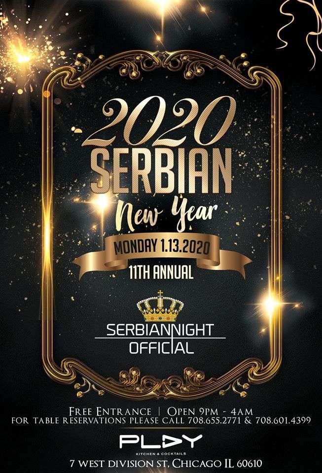 serbian night chicago glasnik party