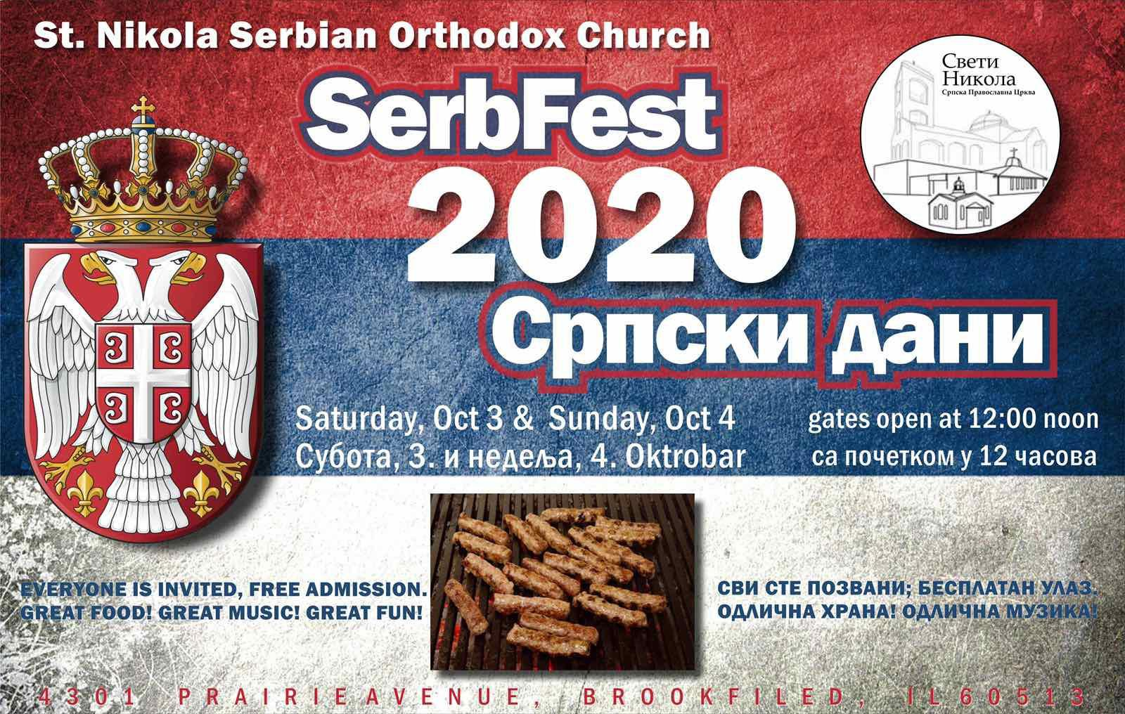 Ne propustite – Serb Fest 2020