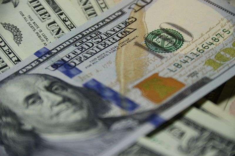 Indeks dolara na najnižem nivou u poslednjih nekoliko godina